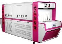 AUTOMATIC DRYING CHILLER