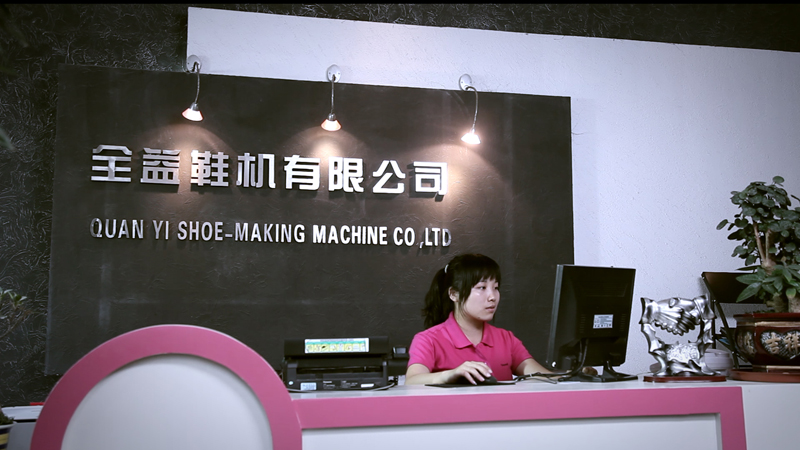 Quanyi Shoe Making Machine