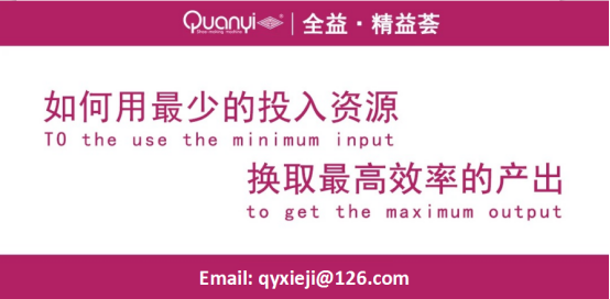 Quanyi Shoe Machinery Here Is Wishing You All a Merry Christmas And a New Year Bright With Joy And Success!